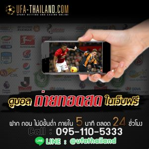 12bet mobile